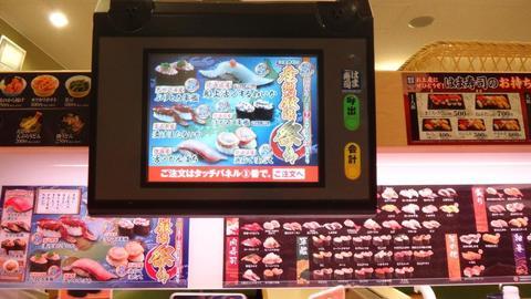 Source : https://tansuikabutsugasuki.blog.so-net.ne.jp/2012-06-12